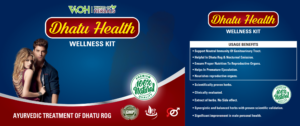 Dhatu rog, Dhaant Syndrome, Night Fall, Premature Ejaculation Ayurvedic Kit in India