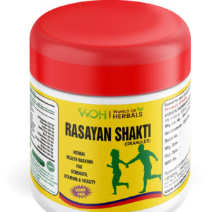 Rasayan Shakti Granules for Sex Power, Erectile Dysfunction, Pre Mature Ejaculation, Stamina, Low Libido, Vitality and Vigor